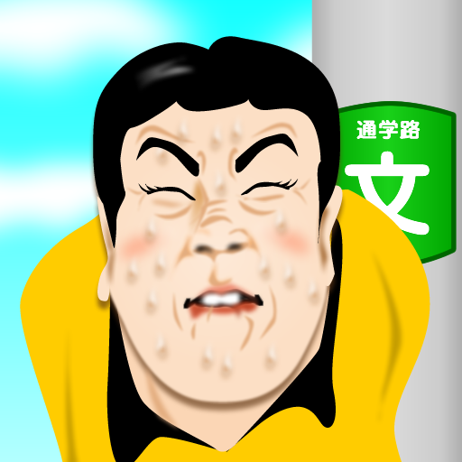 icon512